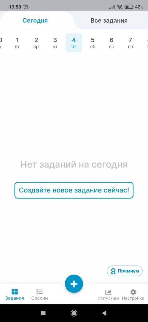 Timecap Заметки