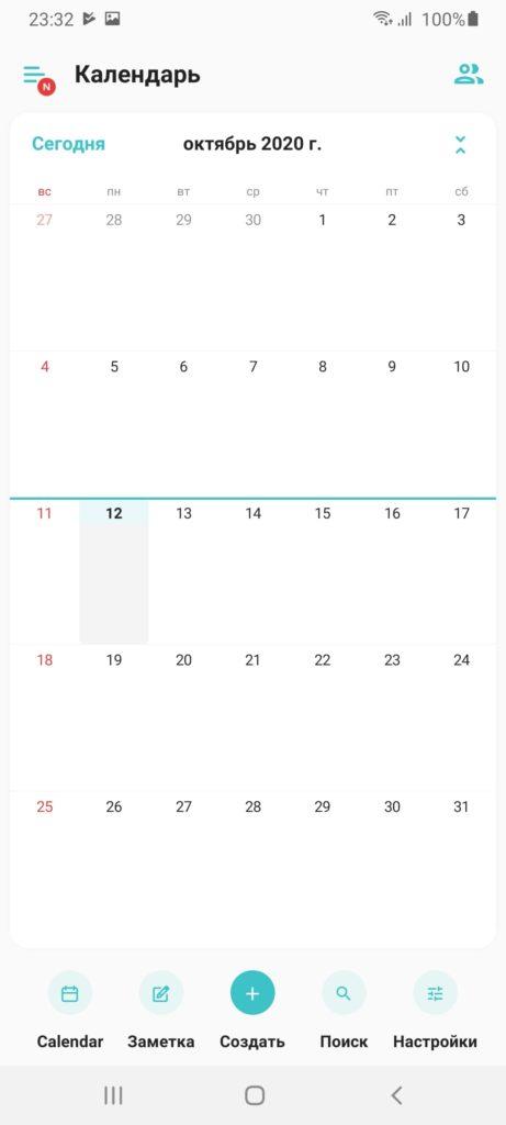TimeTree Календарь