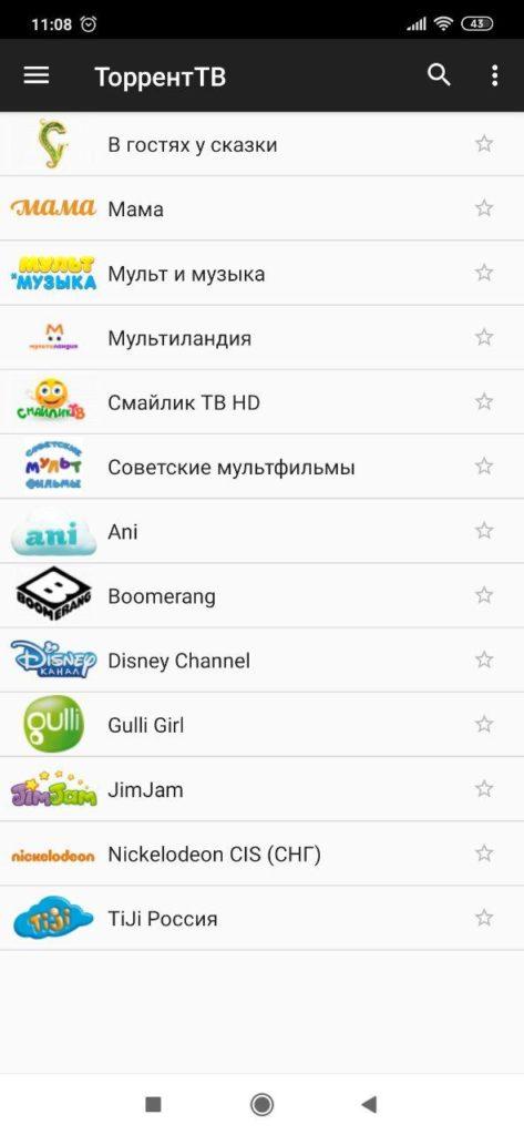 Торрент ТВ Каналы