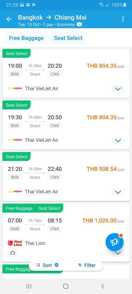 Traveloka Билеты
