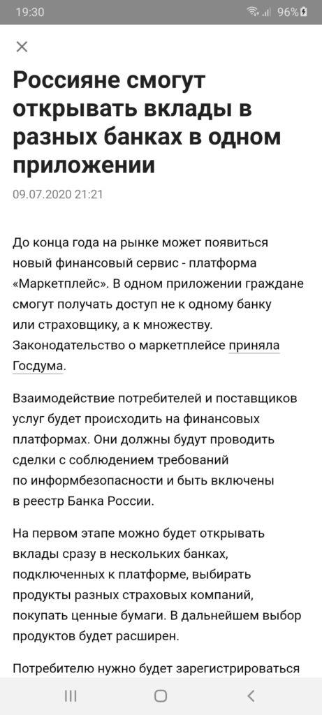 ЦБ онлайн Новости