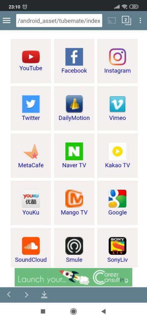 TubeMate Сайты