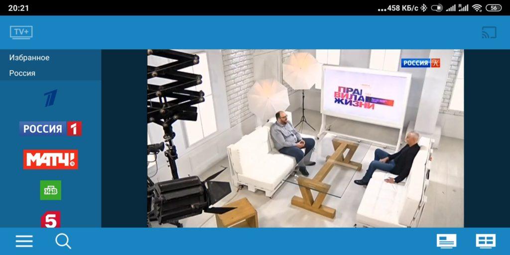 TV HD Просмотр
