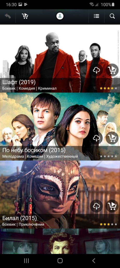 tvzavr TV Фильмы
