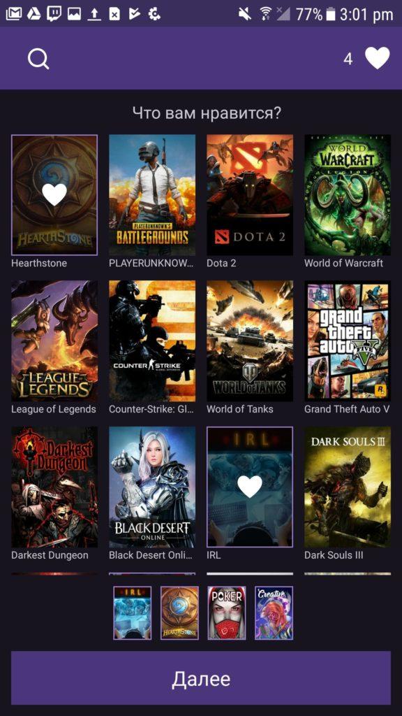 Twitch выбор игр для просмотра