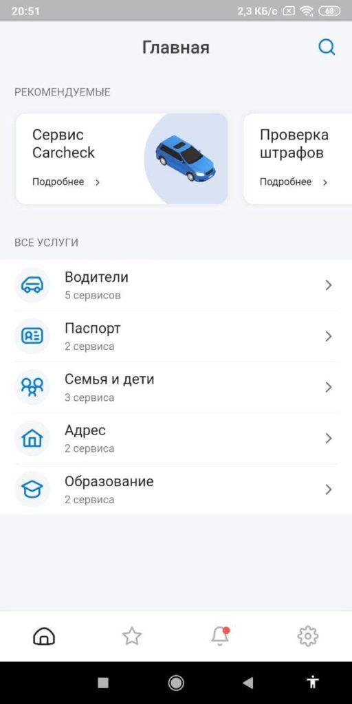Услуги ГРС Сервисы