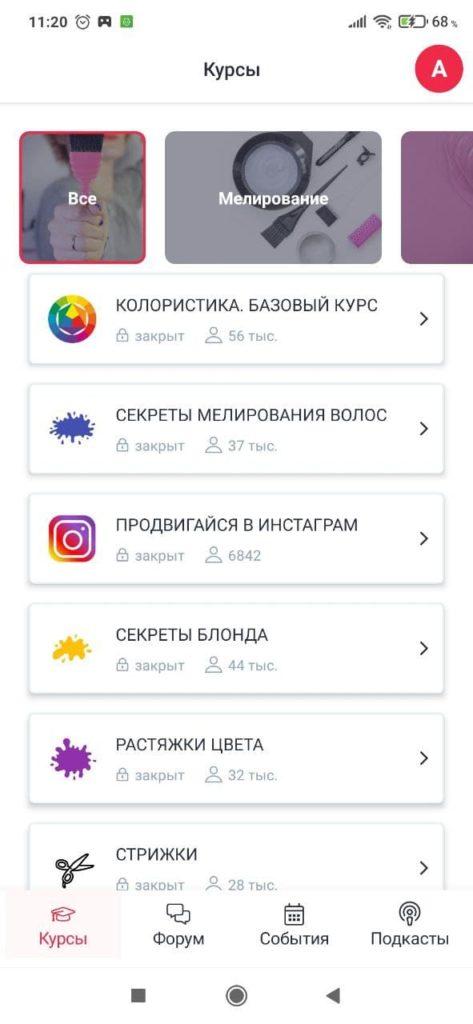 Валентина Миллер Меню