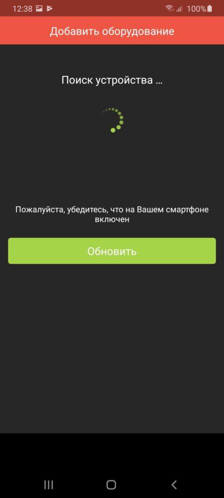Veryfit Поиск