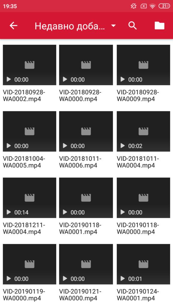 Видео в MP3 Конвертер Выбор файла