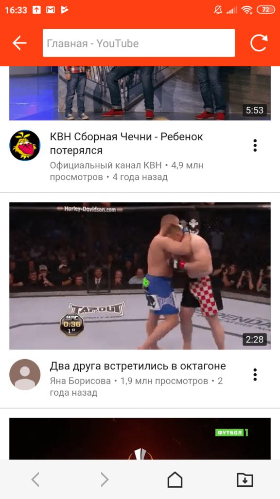 VideoBus Youtube