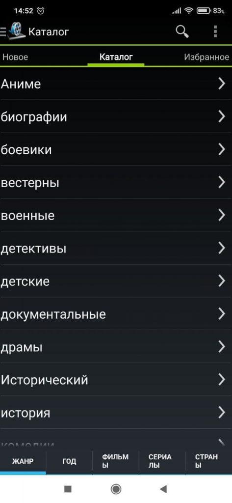 VideoMix Сортировка