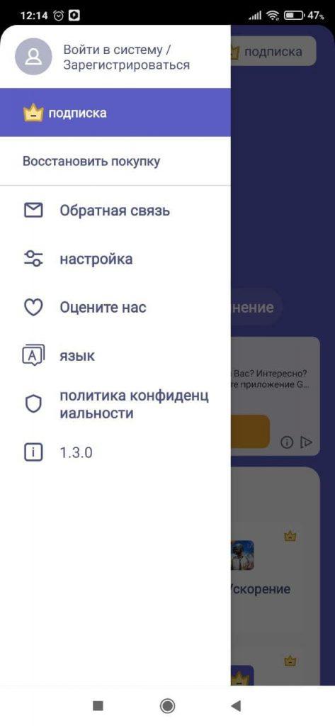 Vista VPN Параметры
