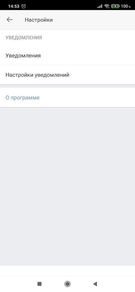 ВК Админ Параметры