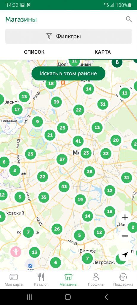 ВкусВилл Карта