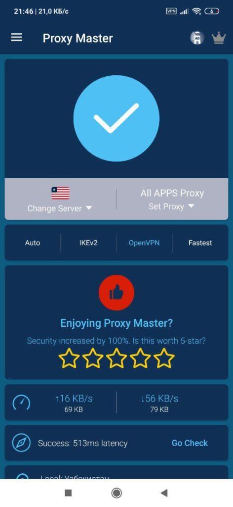 VPN Unblock Master Основная страница