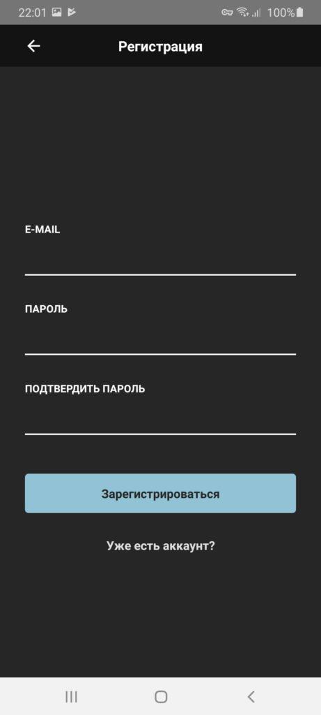 VPN99 Регистрация