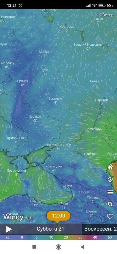 Windy Карта