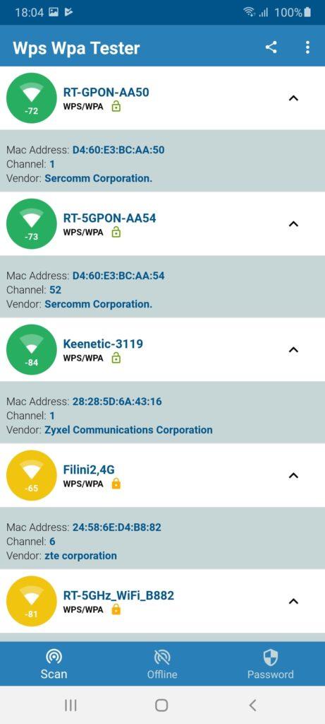 WPS WPA Tester Сети