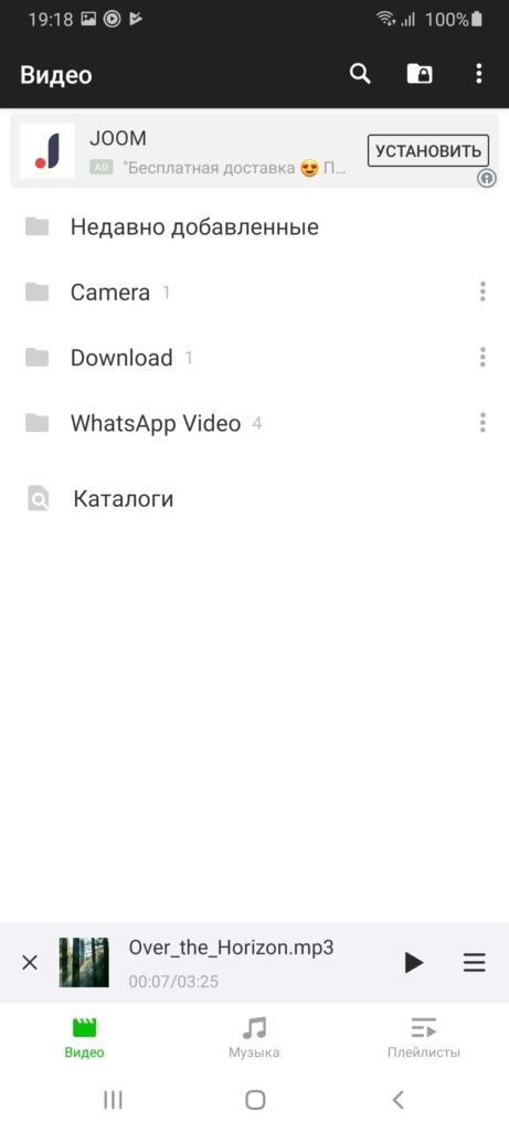 XPlayer Видео