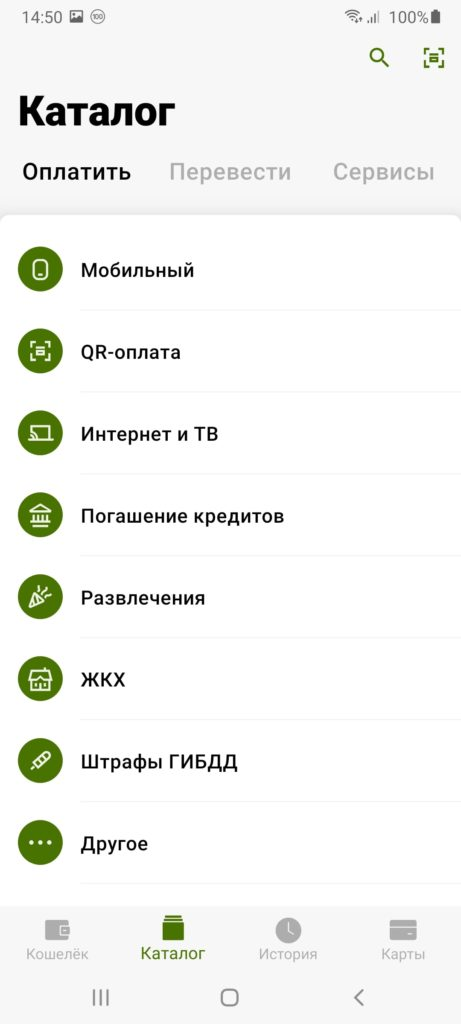 Яндекс Деньги Каталог
