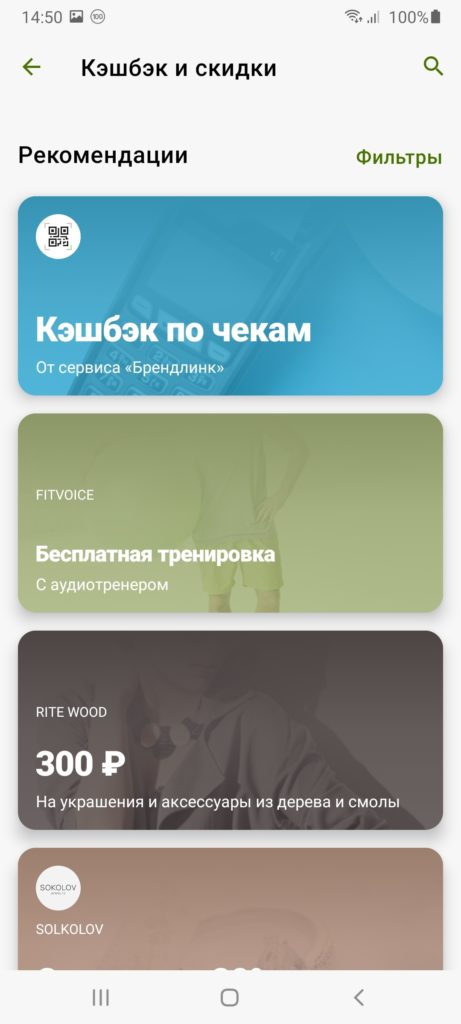 Яндекс Деньги Кэшбэк