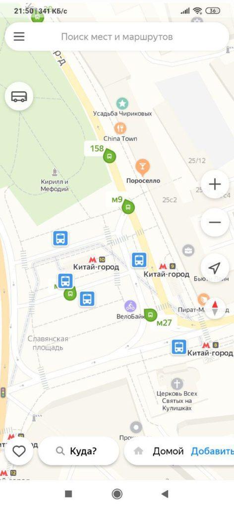 Яндекс Транспорт Карта