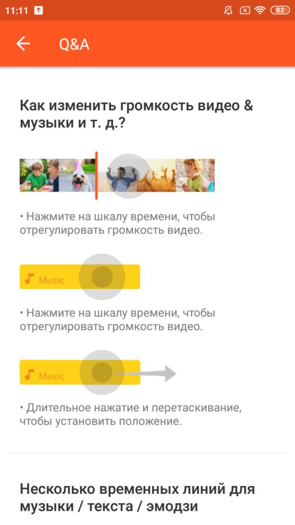 YouCut Вопросы и ответы