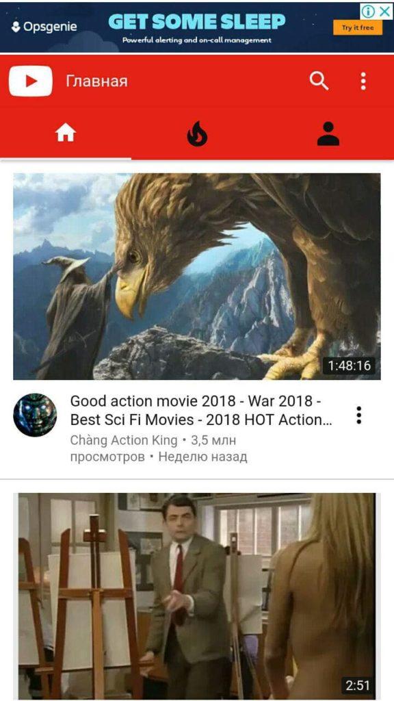YouTube Black Основная страница