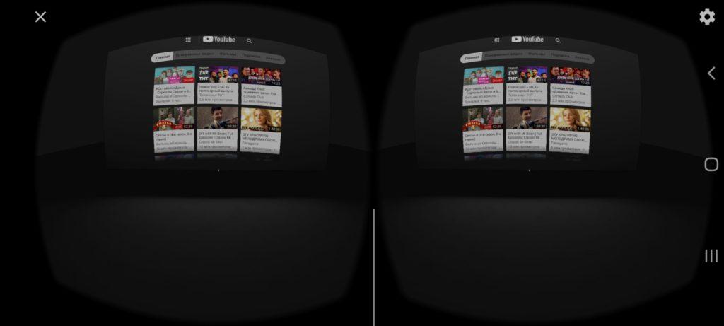 YouTube VR Видео