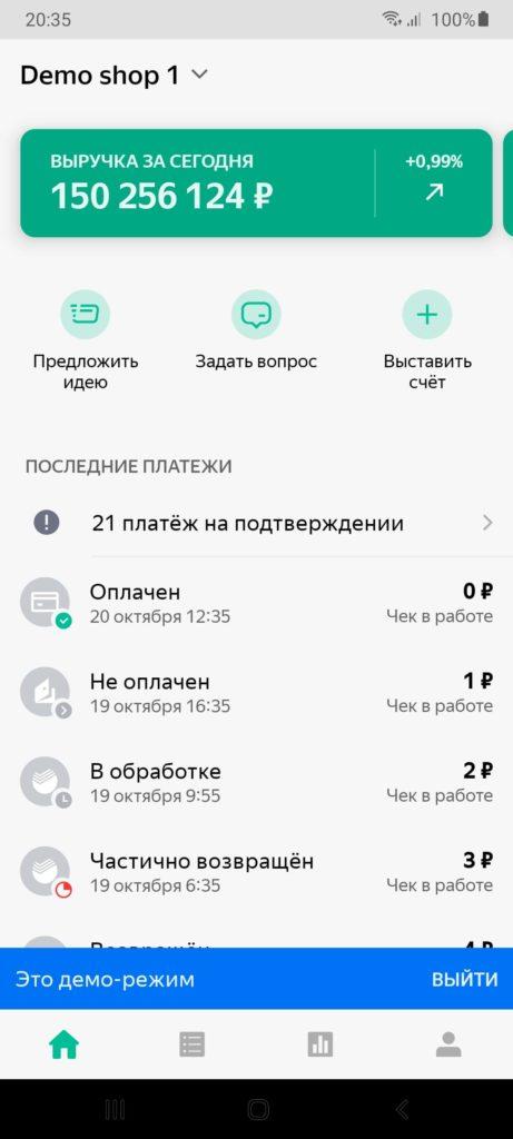 Ю Касса Главная