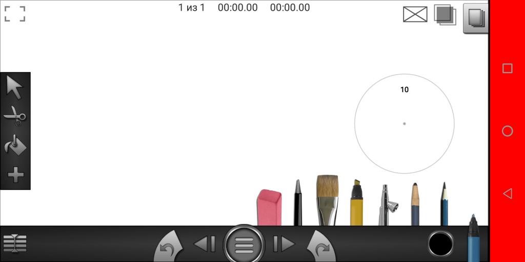 Animation Studio Инструменты