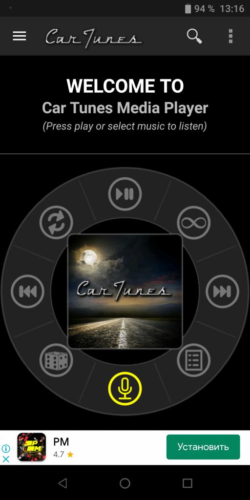 Car Tunes Управление
