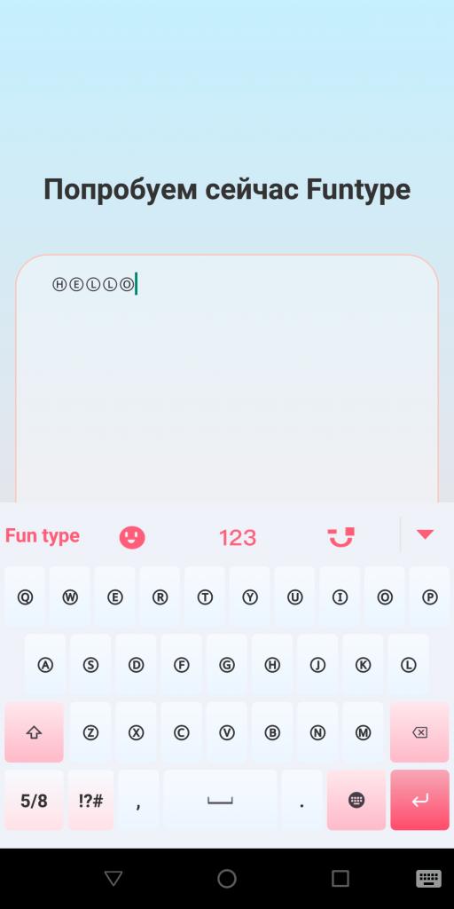 Funtype Шрифты