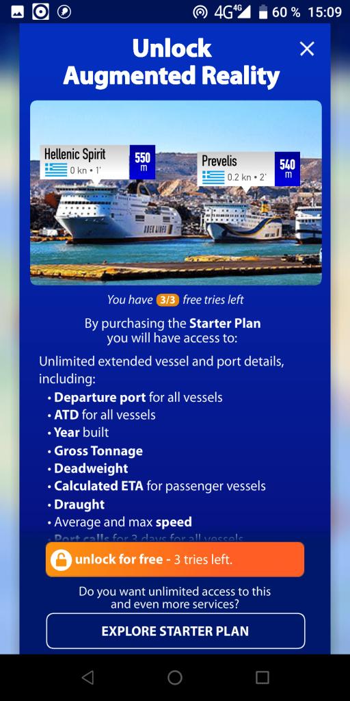 MarineTraffic Определение кораблей