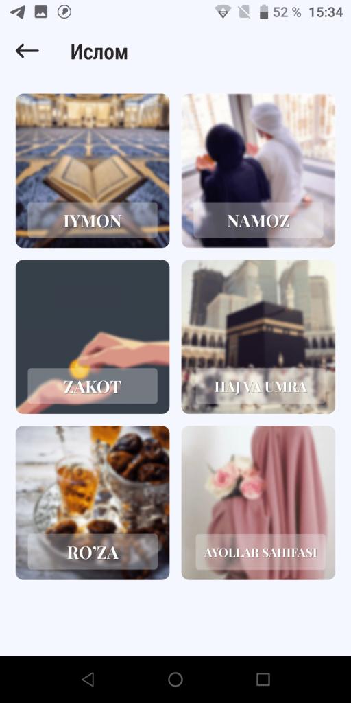 Муслим УЗ Ислам