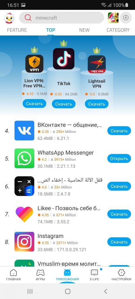 9Apps Приложения