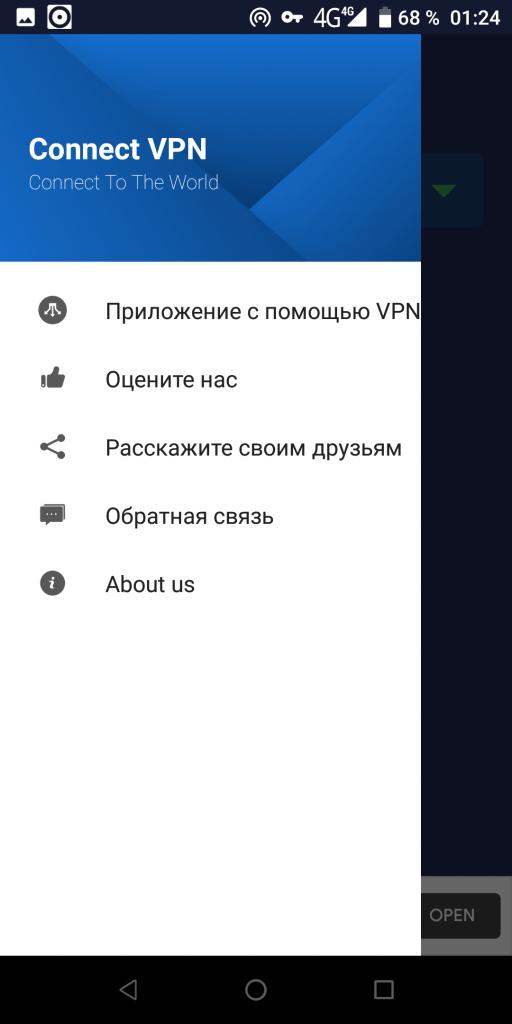 Connect VPN Меню