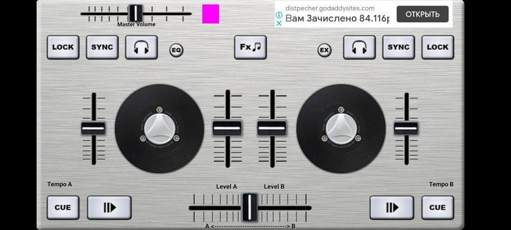 DJ Control Пульт