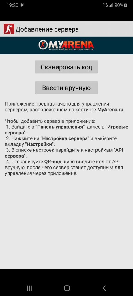 MyArena Главная