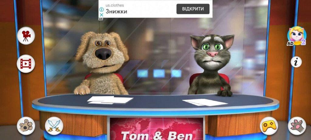 Новости Говорящих Тома и Бена Персонажи