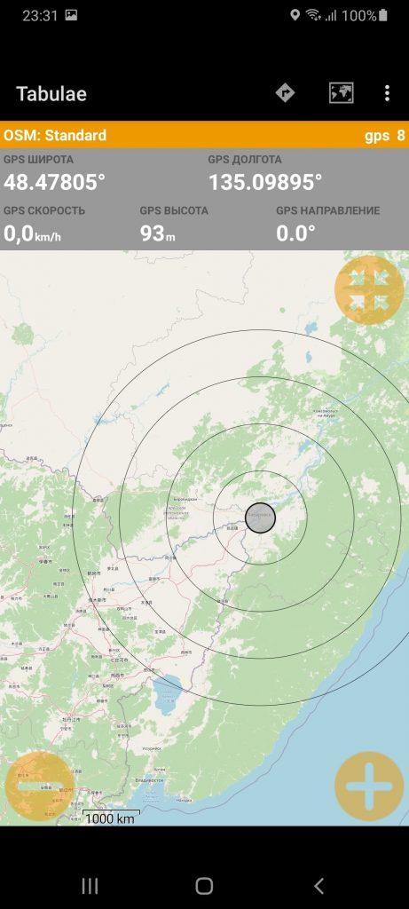 Tabulae Карта