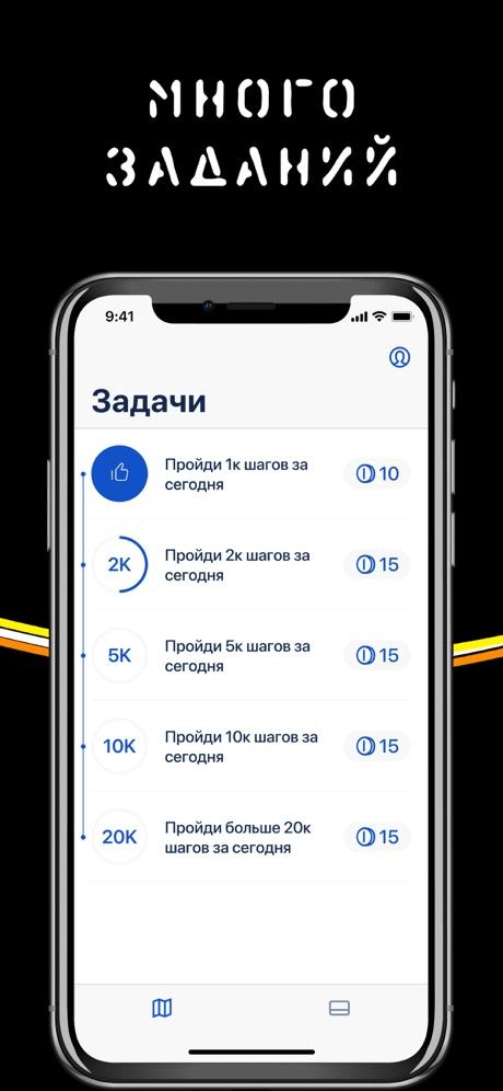 Волкес Задачи