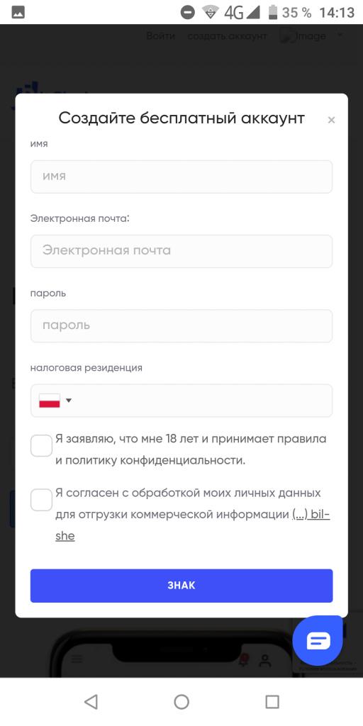 BitClude Меню Создать аккаунт