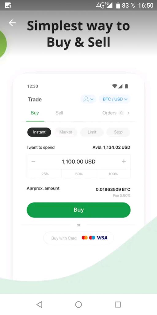 Bitstamp Покупать и продавать