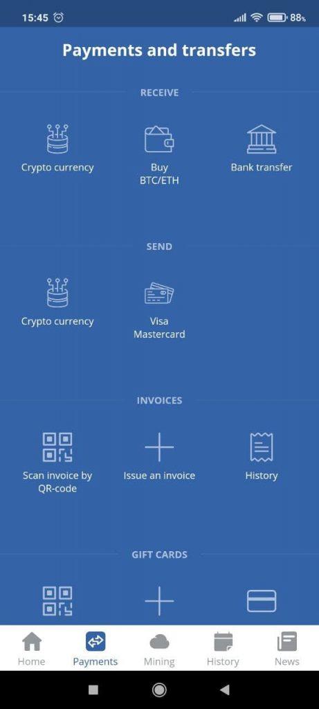 Cryptonex Функции