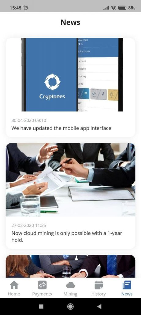 Cryptonex Новости