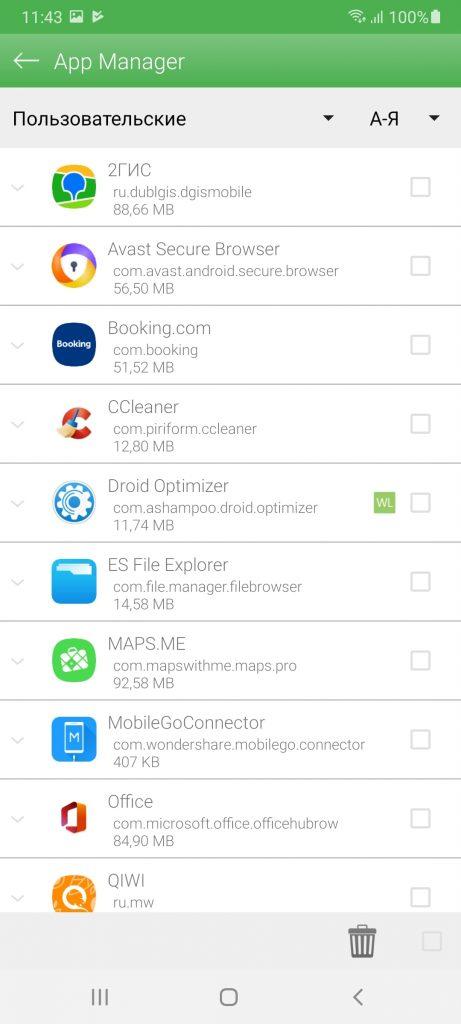 Droid Optimizer Приложения