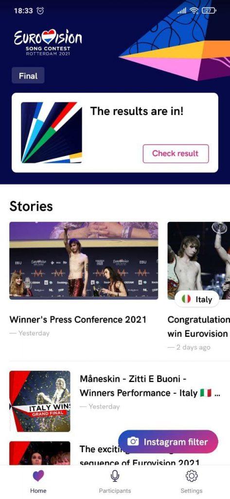 Eurovision Song Contest Новости