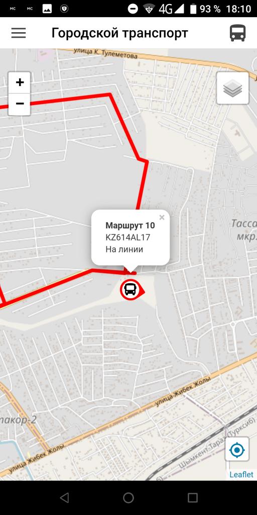 iKolik Городской транспорт