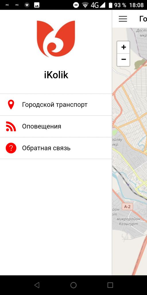 iKolik Меню